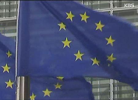 KBS World: EU-Parlamentsmitglied äußert Unterstützung für Vereinigung Koreas