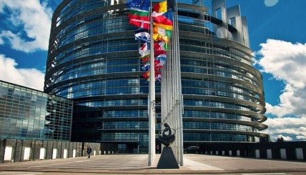 Ukrinform: FIFA WM: Erklärung des EU-Parlaments